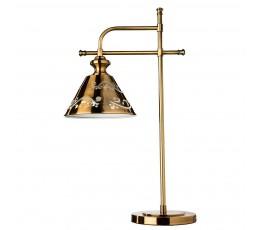 Лампа настольная A1511LT-1PB Artelamp