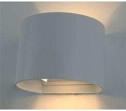 Уличный настенный светодиодный светильник A1415AL-1WH Arte Lamp