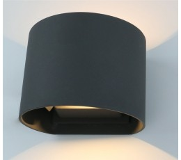 Уличный настенный светодиодный светильник A1415AL-1GY Arte Lamp