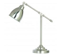 Лампа настольная A2054LT-1SS Artelamp