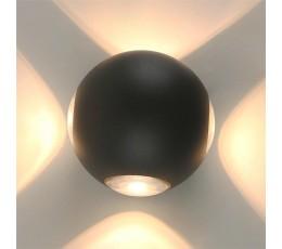 Уличный настенный светодиодный светильник A1544AL-4GY Arte Lamp