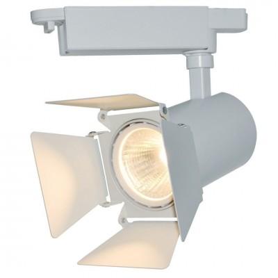 Светильник трековый светодиодный A6730PL-1WH Artelamp