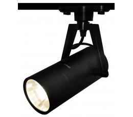 Светильник трековый A6210PL-1BK Artelamp