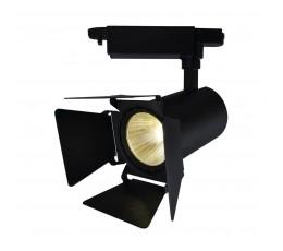 Светильник трековый светодиодный A6720PL-1BK Artelamp