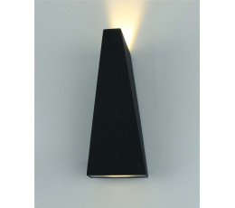 Уличный настенный светодиодный светильник A1524AL-1GY Arte Lamp