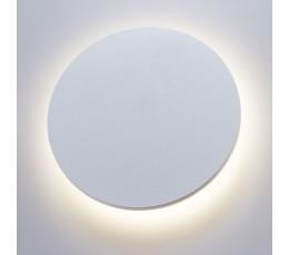 Уличный настенный светодиодный светильник A1506AP-1WH Arte Lamp