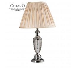 Интерьерная настольная лампа Odelija 619030101 Chiaro
