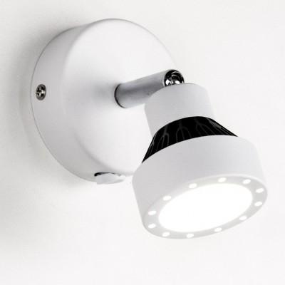 Спот светодиодный CL557511 Citilux