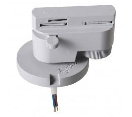 Адаптер для шинопровода 592019 Lightstar