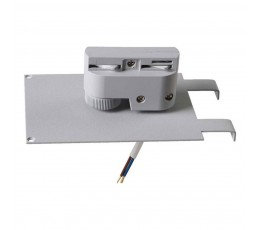 Адаптер для шинопровода 592039 Lightstar