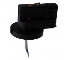 Адаптер для шинопровода 594017 Lightstar