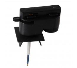Адаптер для шинопровода 592027 Lightstar
