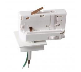 Адаптер для трехфазного шинопровода 594026 Lightstar