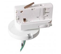 Адаптер для шинопровода 594016 Lightstar