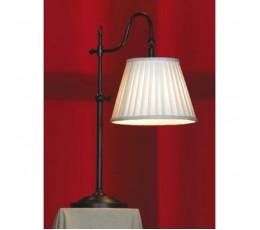 Интерьерная настольная лампа Milazzo LSL-2904-01 Lussole