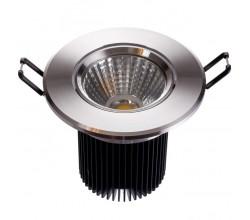 Встраиваемый точечный светильник 637013901 MW-Light