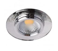 Встраиваемый точечный светильник 637014301 MW-Light