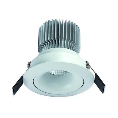 Встраиваемый светодиодный светильник C0076 Mantra