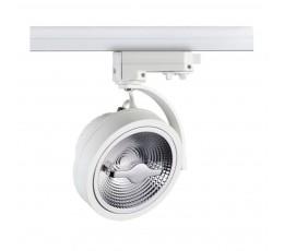 Трековый светодиодный светильник 357567 Novotech