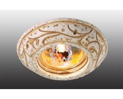 Точечный светильник Sandstone 369530 Novotech