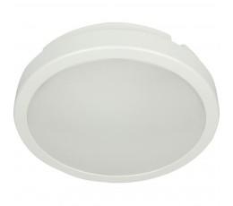 Уличный светодиодный светильник 357514 Novotech