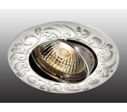 Точечный светильник Henna 369689 Novotech