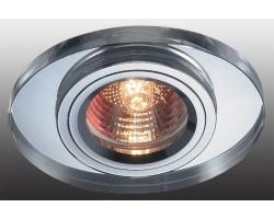 Точечный светильник Mirror 369437 Novotech