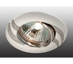 Точечный светильник Fudge 369622 Novotech
