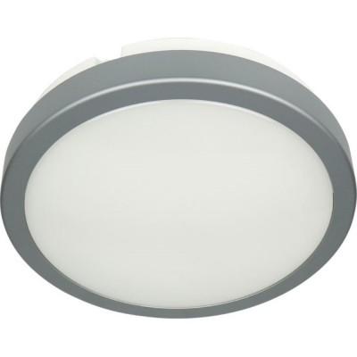 Уличный светодиодный светильник 357515 Novotech