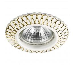 Точечный встраиваемый светильник 370366 Novotech