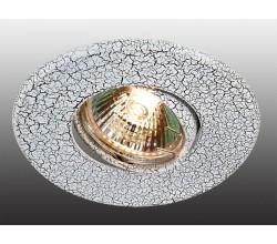 Точечный светильник Marble 369711 Novotech
