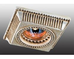 Точечный светильник Sandstone 369830 Novotech
