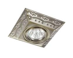 Точечный светильник 370262 Novotech