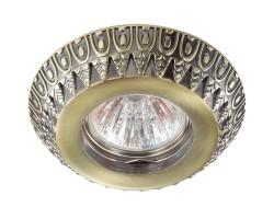 Точечный светильник 370248 Novotech