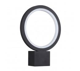 Светильник уличный светодиодный 357444 Novotech