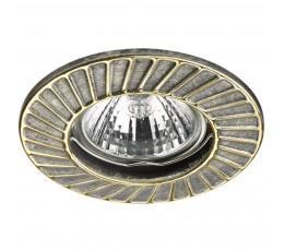 Точечный встраиваемый светильник 370372 Novotech