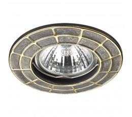 Точечный встраиваемый светильник 370380 Novotech