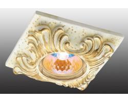 Точечный светильник Sandstone 369568 Novotech