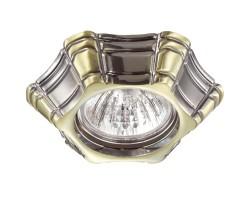 Точечный светильник 370252 Novotech