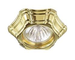 Точечный светильник 370251 Novotech