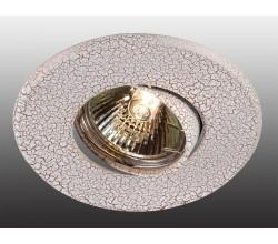 Точечный светильник Marble 369712 Novotech
