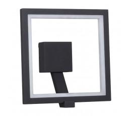 Светильник уличный светодиодный 357445 Novotech