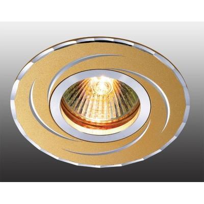 Точечный светильник Voodoo 369769 Novotech