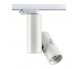 Трековый светодиодный светильник 357546 Novotech
