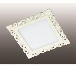 Точечный светильник 357284 Novotech