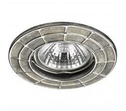 Точечный встраиваемый светильник 370381 Novotech