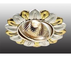 Точечный светильник Flower 369820 Novotech