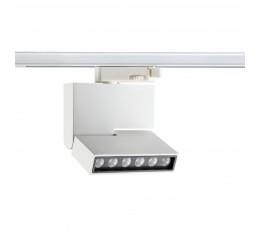 Трековый светодиодный светильник 357539 Novotech