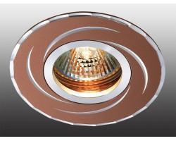 Точечный светильник Voodoo 369770 Novotech