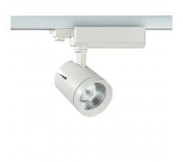 Трековый светодиодный светильник 357543 Novotech